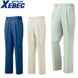 ジーベック XEBEC 3172 ツータックスラックス 緑 通年 秋冬用 メンズ 男性用 作業服 作業着 作業パンツ ズボン 定番