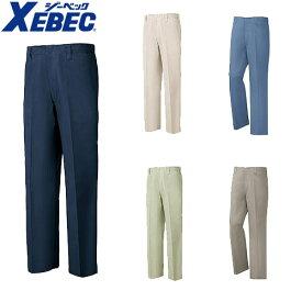 ジーベック XEBEC 3310 米式ズボン(ノータック) 緑 茶 通年 秋冬用 メンズ 男性用 作業服 作業着 作業パンツ スラックス 定番