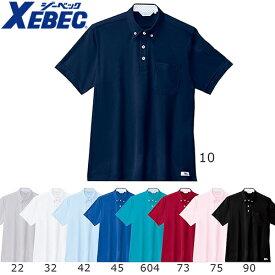 ジーベック XEBEC 6180 半袖ポロシャツ 通年 秋冬用 メンズ レディース 男女兼用 作業服 作業着 定番