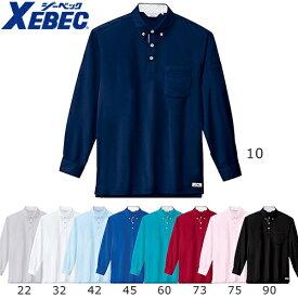 ジーベック XEBEC 6185 長袖ポロシャツ 通年 秋冬用 メンズ レディース 男女兼用 作業服 作業着 定番