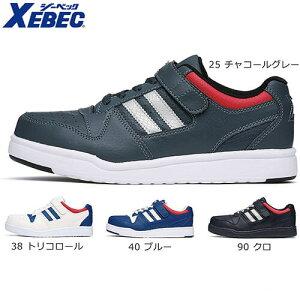 安全靴 ジーベック XEBEC 85114 セフティシューズ 先芯あり メンズ レディース ユニセックス 作業靴 紐靴 マジックテープ 定番