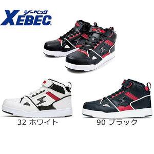 安全靴 ジーベック XEBEC 85115 セフティシューズ 先芯あり メンズ 男性用 作業靴 紐靴 ハイカット スニーカータイプ 定番