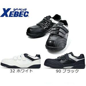 安全靴 ジーベック XEBEC 85404 セフティシューズ 先芯あり メンズ レディース ユニセックス 作業靴 スニーカー マジックテープ マジック止め 定番