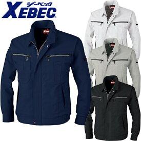 ジーベック XEBEC 8880 ブルゾン 通年 秋冬用 メンズ 男性用 作業服 作業着 上着 ジャケット ジャンパー 定番 工事 土木 溶接 塗装