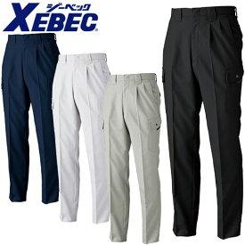 ジーベック XEBEC 8883 ツータックラットズボン 通年 秋冬 メンズ 男性用 作業服 作業着 作業パンツ カーゴパンツ 定番