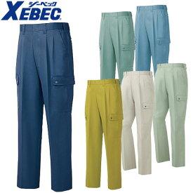 ジーベック XEBEC 9130 ツータックラットズボン 通年 秋冬用 メンズ 男性用 作業服 作業着 作業パンツ カーゴパンツ 定番