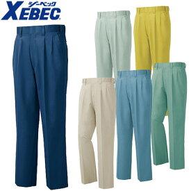 ジーベック XEBEC 9192 ツータックスラックス 通年 秋冬用 メンズ 男性用 作業服 作業着 作業パンツ ズボン 定番