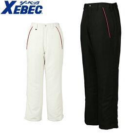 ジーベック XEBEC 190 防寒パンツ 通年 秋冬用 メンズ 男性用 作業服 作業着 防寒服 防寒着 作業パンツ ズボン 定番
