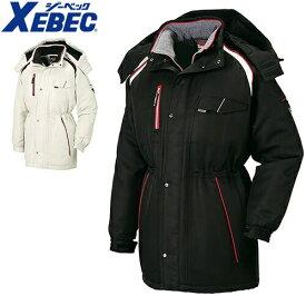 ジーベック XEBEC 191 防寒コート 通年 秋冬用 メンズ 男性用 作業服 作業着 防寒服 防寒着 上着 ブルゾン ジャケット ジャンパー 定番