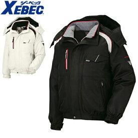ジーベック XEBEC 192 防寒ブルゾン 通年 秋冬用 メンズ 男性用 作業服 作業着 防寒服 防寒着 上着 ジャケット ジャンパー 定番