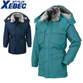 ジーベック XEBEC 171 防寒コート 通年 秋冬用 メンズ 男性用 作業服 作業着 防寒服 防寒着 上着 ブルゾン ジャケット ジャンパー 定番