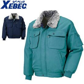 ジーベック XEBEC 172 防寒ブルゾン 通年 秋冬用 メンズ 男性用 作業服 作業着 防寒服 防寒着 上着 ジャケット ジャンパー 定番