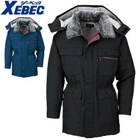 ジーベック XEBEC 181 防寒コート 通年 秋冬用 メンズ 男性用 作業服 作業着 防寒服 防寒着 上着 ブルゾン ジャケット ジャンパー 定番