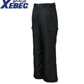 ジーベック XEBEC 890 防寒パンツ 通年 秋冬用 メンズ 男性用 作業服 作業着 防寒服 防寒着 作業パンツ ズボン 定番
