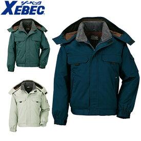 ジーベック XEBEC 772 防寒ブルゾン 通年 秋冬用 メンズ 男性用 作業服 作業着 防寒服 防寒着 上着 ジャケット ジャンパー 定番