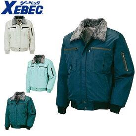 ジーベック XEBEC 132 防寒ブルゾン 通年 秋冬用 メンズ 男性用 作業服 作業着 防寒服 防寒着 上着 ジャケット ジャンパー 定番