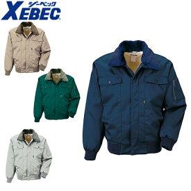 ジーベック XEBEC 482 防寒ジャンパー 通年 秋冬用 メンズ 男性用 作業服 作業着 防寒服 防寒着 上着 ブルゾン ジャケット 定番