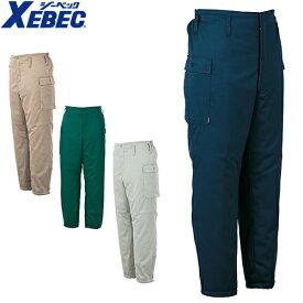 ジーベック XEBEC 4811 防寒カーゴパンツ 通年 秋冬用 メンズ 男性用 作業服 作業着 防寒服 防寒着 作業パンツ ズボン 定番