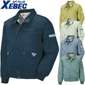 ジーベック XEBEC 922 防寒ブルゾン 通年 秋冬用 メンズ 男性用 作業服 作業着 防寒服 防寒着 上着 ジャケット ジャンパー 定番