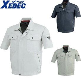 作業服 ジーベック 1271 作業着 春夏 上着 ジャケット 定番 帯電防止素材 リサイクル素材 防縮防