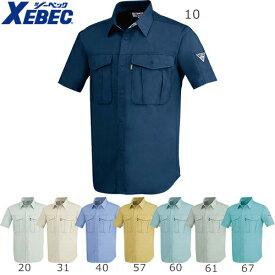 作業服 ジーベック 1292 プリーツロンミニ 半袖シャツ 作業着 春夏 定番 帯電防止素材 抗菌防臭加