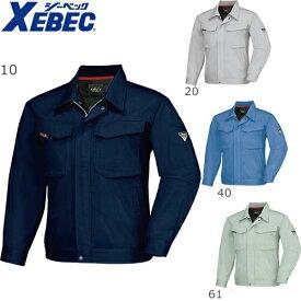 作業服 ジーベック 1474 長袖ブルゾン 作業着 上着 ジャケット 定番 帯電防止素材