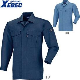 作業服 ジーベック 6253 作業着 定番 帯電防止素材 清涼素材 形態安定加工 抗菌防臭加工 速乾性