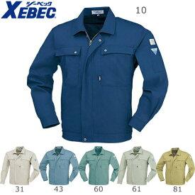 作業服 ジーベック 9294 作業着 上着 ジャケット 定番 帯電防止素材 リサイクル素材 ソフト風合