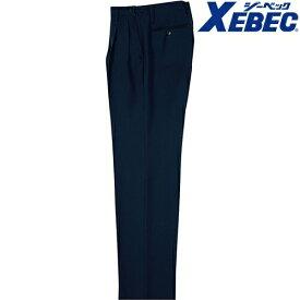 ジーベック XEBEC 18101 ツータックスラックス(アジャスター付) メンズ 男性用 作業服 作業着 作業パンツ 警備用品 保安用品 セキュリティ 定番