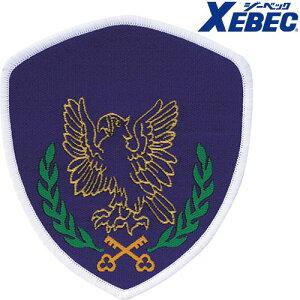 ジーベック XEBEC 18571 警備服 ワッペン 作業服 作業着 警備ワッペン 警備用品 保安用品 セキュリティ 定番