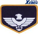 ジーベック XEBEC 18573 警備服 ワッペン 作業服 作業着 警備ワッペン 警備用品 保安用品 セキュリティ 定番