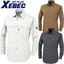 ジーベック 1793 長袖シャツ 作業服 長袖シャツ 春夏用 作業服 作業着 かっこいい おしゃれ 高品質 XEBECワークウェアを