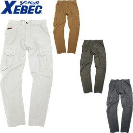 作業服 ジーベック 2156 メンズ 男性 作業着 作業パンツ ズボン スラックス 腿ポケット有 かっこいい おしゃれ 高品質 XEBEC ワークウェア 翌日配送
