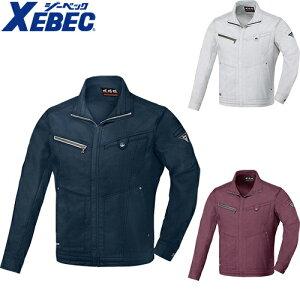 作業服 ジーベック 2194 作業着 上着 ジャケット かっこいい おしゃれ 高品質 XEBECワークウェアを 男前でカッコイイ 帯電防止素材 清涼素
