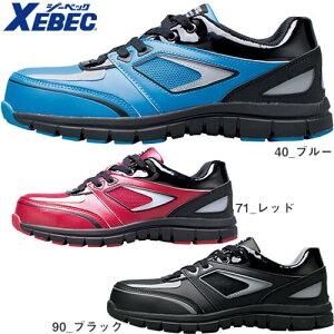 安全靴 ジーベック XEBEC 85405 プロスニーカー 先芯あり JSAA規格 メンズ 男性用 作業靴 現場靴 紐靴 セーフティシューズ 定番