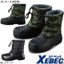 安全長靴 ジーベック XEBEC EVA防寒長靴 85714 レインブーツ ショートタイプ