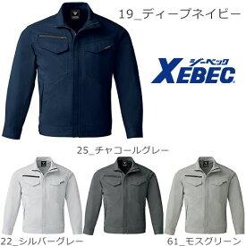 ジーベック XEBEC 1680 ブルゾン 通年 秋冬用 メンズ レディース 男女兼用 作業服 作業着 現場服 上着 ジャケット ジャンパー 定番