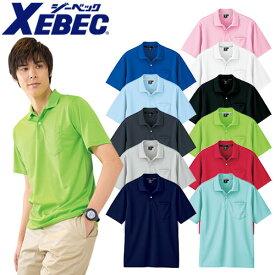 ジーベック 6030 作業服 ポロシャツ 半袖ポロシャツ 作業着 半袖 通年 秋冬