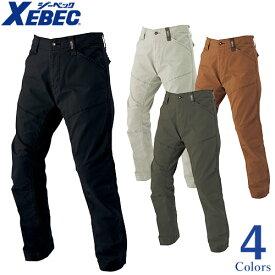 作業服 パンツ スラックス ジーベック XEBEC スラックス 2270 作業着 春夏
