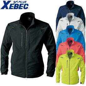 ジーベック XEBEC 作業着 作業服 ブルゾン ブルゾン 1800 作業着 通年 秋冬 2018年 新作 新商品