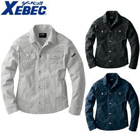ジーベック XEBEC 作業着 作業服 ブルゾン ブルゾン 2260 作業着 通年 秋冬 2018年 新作 新商品