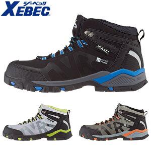 安全靴 ハイカット ジーベック XEBEC セーフティシューズ 85143 紐靴 JSAA規格 プロテクティブスニーカー