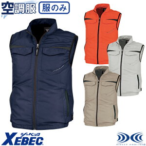 ジーベック 空調服 ベスト XE98011