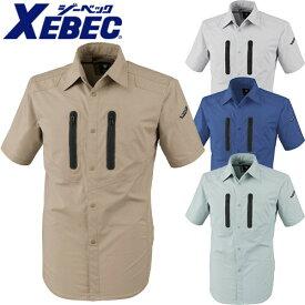 作業服 半袖シャツ ジーベック XEBEC フルハーネス安全帯対応ストレッチ半袖シャツ 1732 作業着 春夏