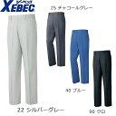 ジーベック 1602 スラックス 作業服 作業ズボン 通年・秋冬用(70〜100)