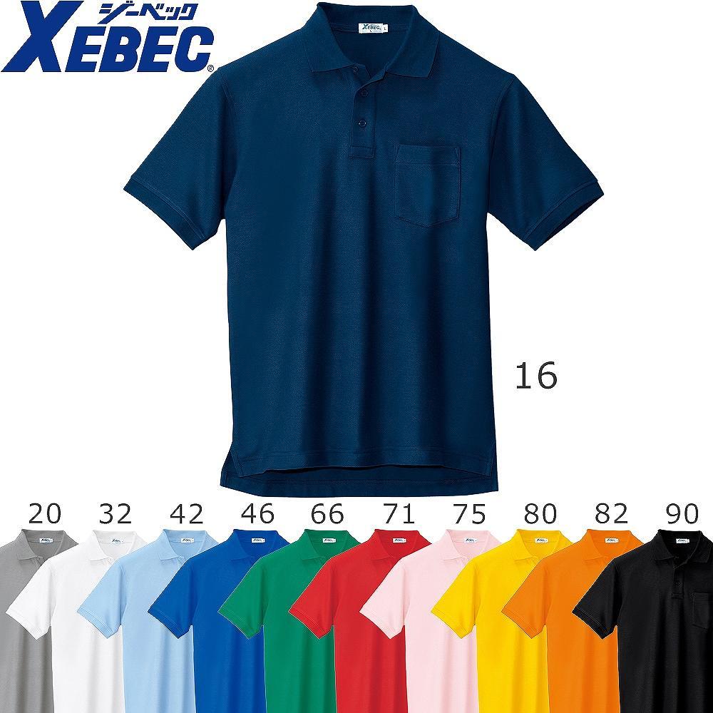 ジーベック 6170 半袖ポロシャツ 作業服 半袖 ポロシャツ 通年・春夏秋冬用(4L〜5L)