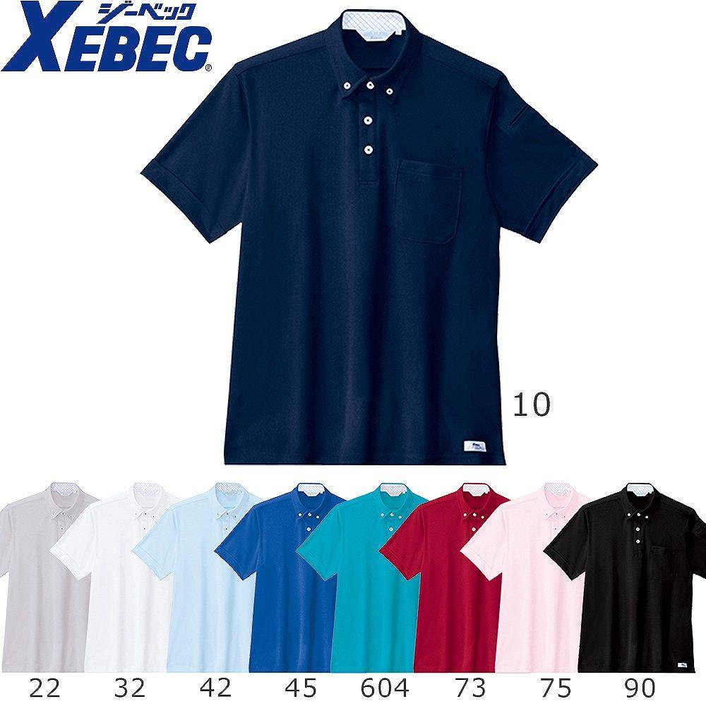 ジーベック 6180 クールビズ 半袖ポロシャツ 作業服 半袖 ポロシャツ 通年・春夏秋冬用(SS〜5L)