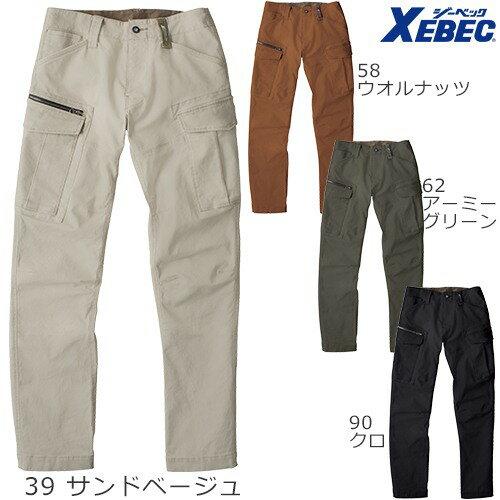 ジーベック 2173 作業服 パンツ 現場服 ストレッチカーゴパンツ 作業着 スラックス ポケット付き