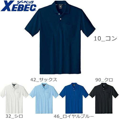 ジーベック 6010 作業服 ポロシャツ 静電半袖ポロシャツ 作業着 半袖 通年 秋冬