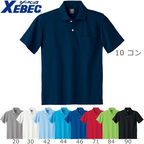 ジーベック 6020 作業服 ポロシャツ カノコ半袖ポロシャツ 作業着 半袖 通年 秋冬